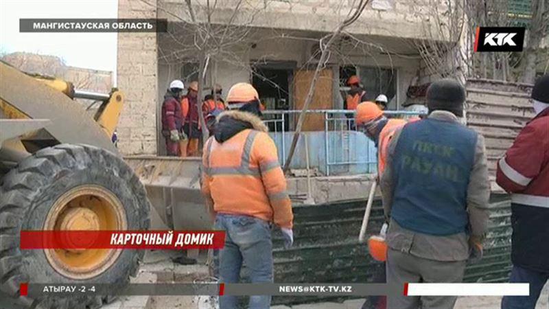 В Жанаозене на первом этаже многоэтажки обвалились стены и пол