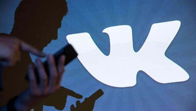 В соцсети «ВКонтакте» теперь можно удалять свои сообщения у собеседников