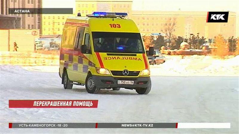 Машины скорой помощи в Казахстане поменяют цвет