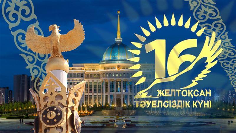 В Казахстане празднуют День Независимости