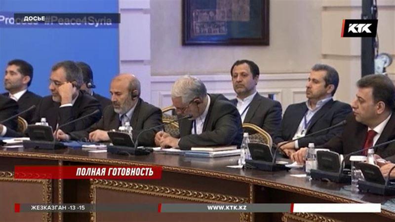 Участники очередного раунда сирийских переговоров съезжаются в Астану