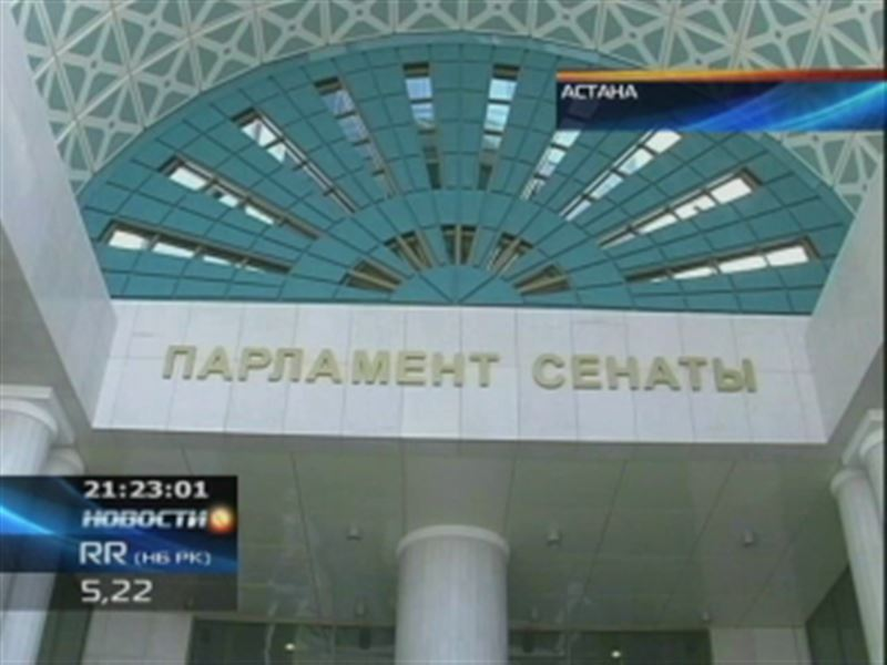 В Казахстане объявили об очередных выборах