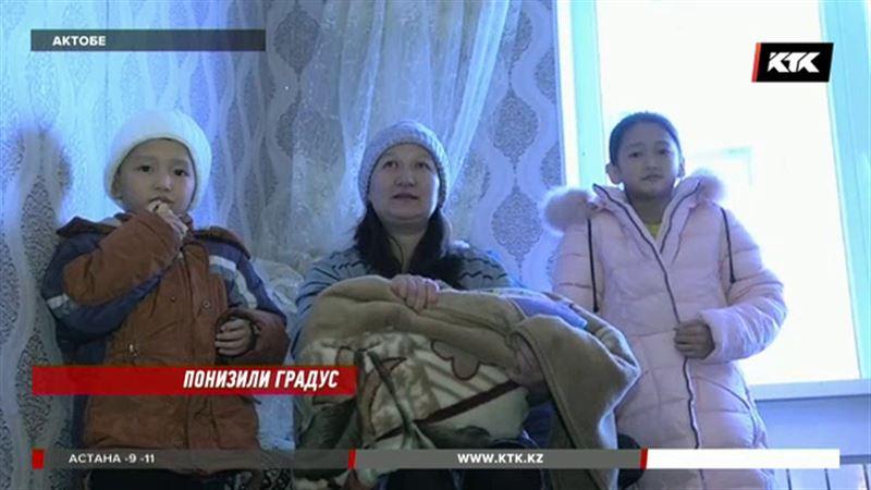 Чиновники посоветовали замерзающим актюбинцам сделать ремонт в квартирах