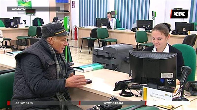 Пенсионеры-новички смогут получать свои накопления раз в месяц