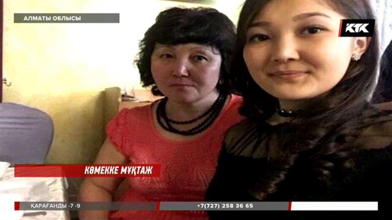 Алматы облысында әкесі өртеп жіберген  қызға  шұғыл қан керек