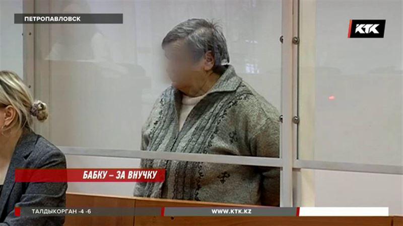 Пенсионерка заживо сожгла свою внучку – в Петропавловске начался суд