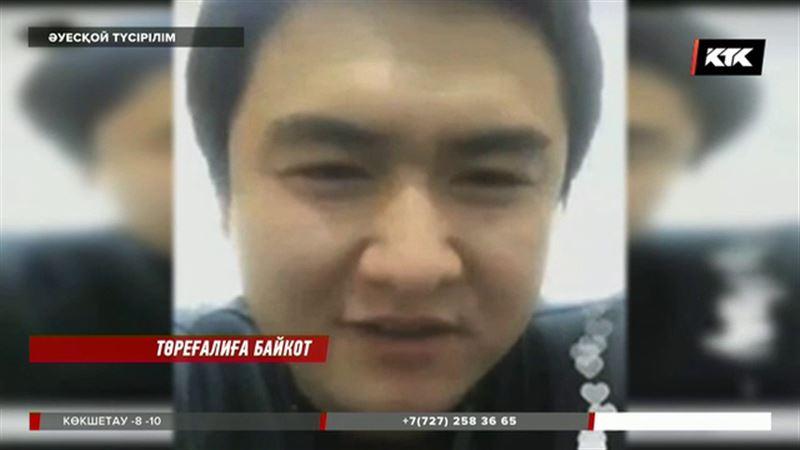 Павлодар облысының әкімдігі Төреғали Төреәліні ресми шараларға шақырмайтын болды