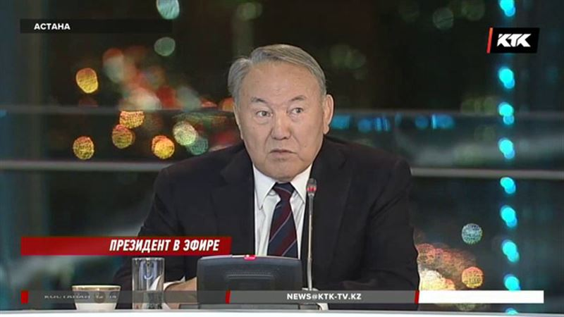 «Спасибо за всё, но не надо этого делать»: Назарбаев о переименовании Фурманова