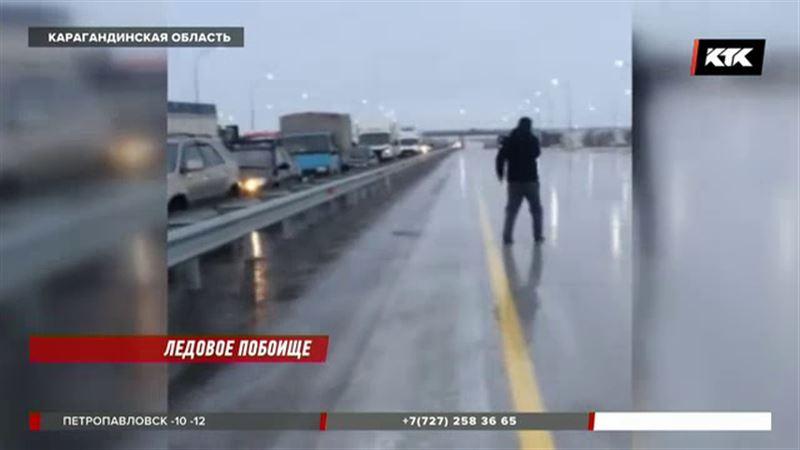 Карагандинская область во льду: ДТП, заторы, травмы, гибель