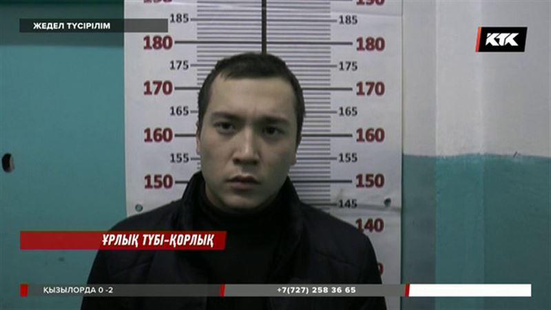 Алматылық полицейлер қулығына құрық бойламайтын әккі ұрыларды ұстап алды