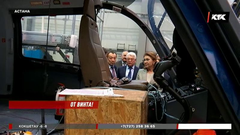 Дарига Назарбаева предложила пересадить региональных чиновников на вертолеты