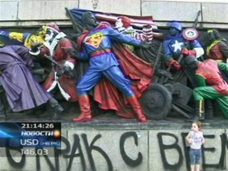 В центре болгарской столицы осквернен памятник воинам Советской Армии