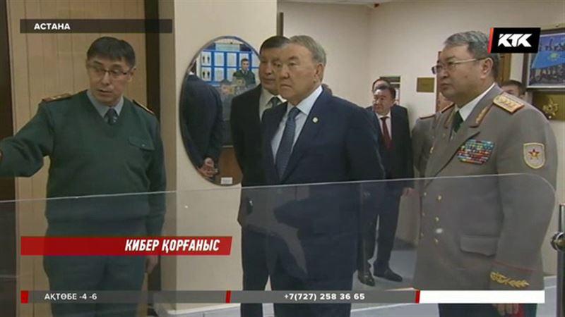 Назарбаев әскерилердің  ақпараттық соғысқа қаншалықты дайын екендерін тексерді