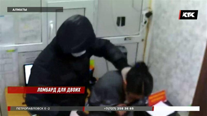 Полицейские Алматы ищут грабителя в маске