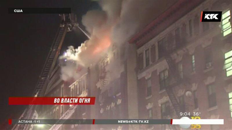 Нью-Йорк: ночь огня и страха