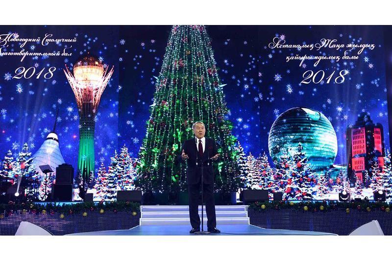 Нұрсұлтан Назарбаев махаббат туралы ойын айтты