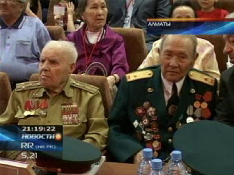 В Фонде первого Президента презентовали две книги фронтовиков