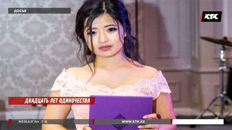 Таксисту, убившему 18-летнюю Назерке, вынесли приговор
