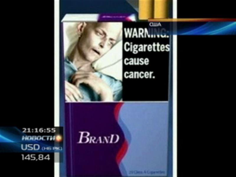 В США выбрали устрашающие изображения для сигаретных пачек