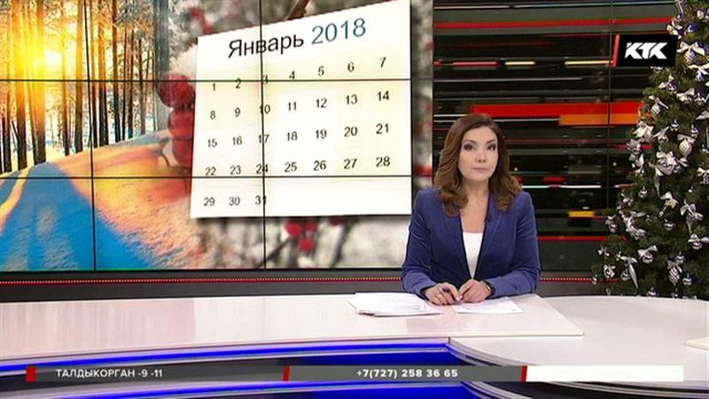 В Казахстане ненадолго потеплеет
