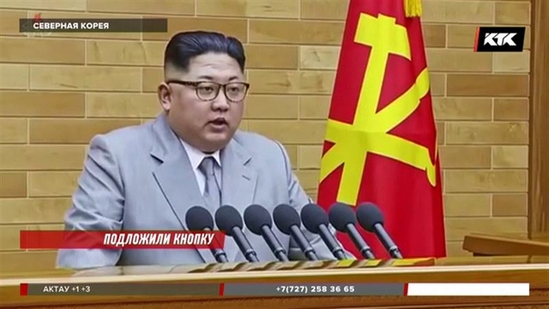 У кого больше: Трамп и Ким Чен Ын меряются кнопками