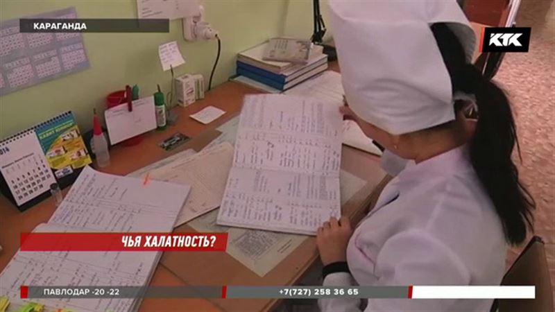 В Караганде скончалась девочка, которую врачи отпустили домой под расписку родителей
