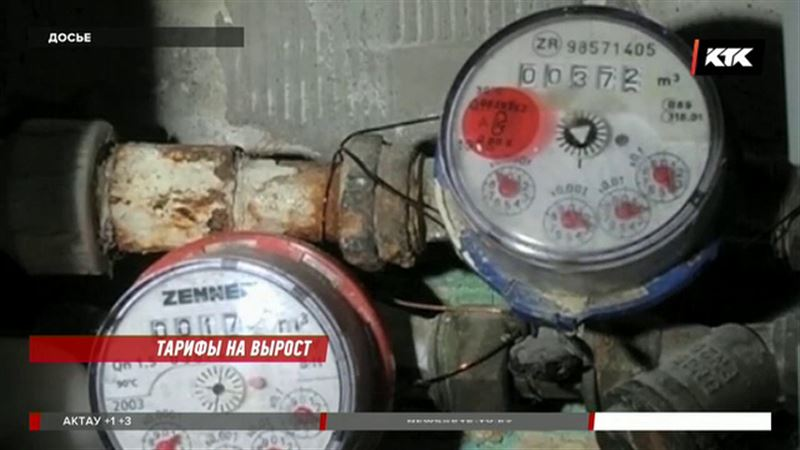 Холодная вода может подорожать в Алматы сразу на 24%