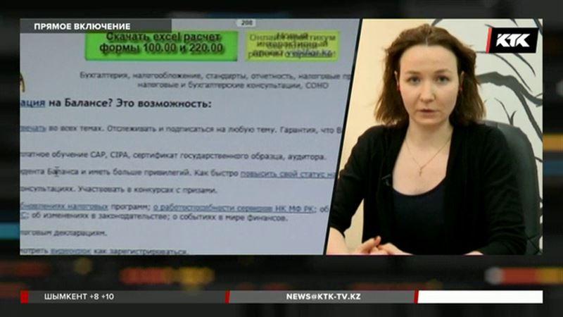 Крупнейшие казахстанские сайты атаковали