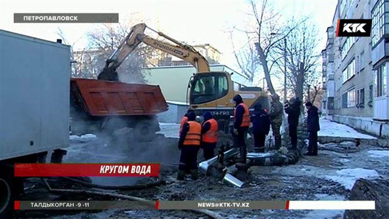 В центре Петропавловска произошел масштабный прорыв водопровода