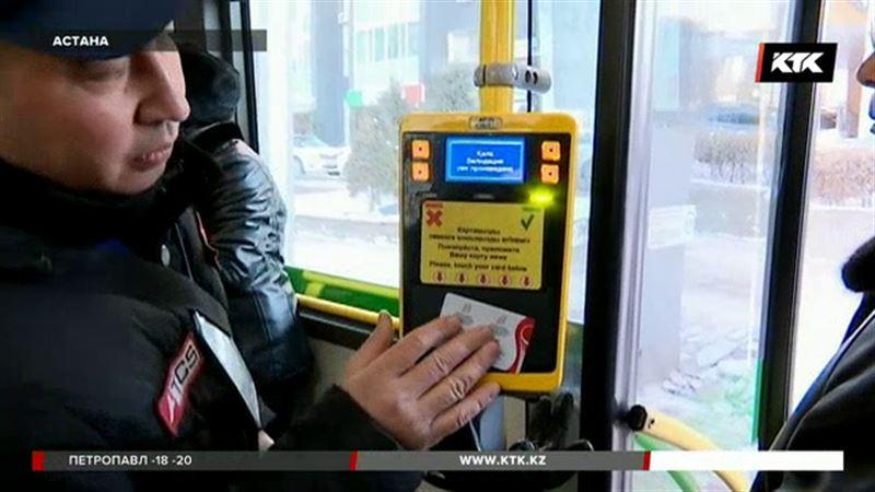 Астана автобустарында билетсіз жүргендерге жаппай айыппұл салынып жатыр