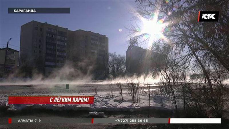 Подвалы трех карагандинских многоэтажек и школы залило кипятком