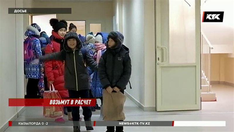Казахстанских детей хотят пересчитать