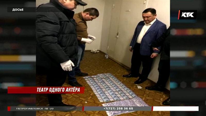 Директора театра имени Мухтара Ауэзова поймали на взятке