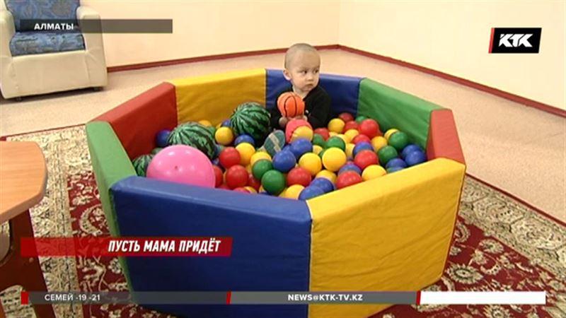 Маму трехлётнего малыша ищут в Алматы