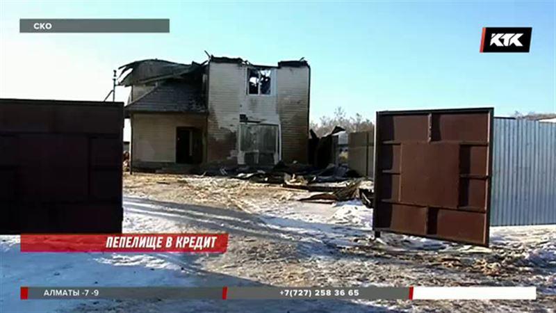 Несчастье под Новый год: дом сгорел, осталась ипотека