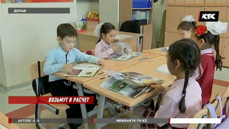 У каждого казахстанского ребенка будет социальный паспорт
