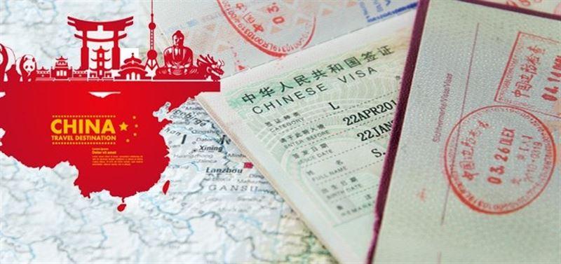 Қытай жоғары білікті мамандарға ұзақ мерзімді виза енгізді