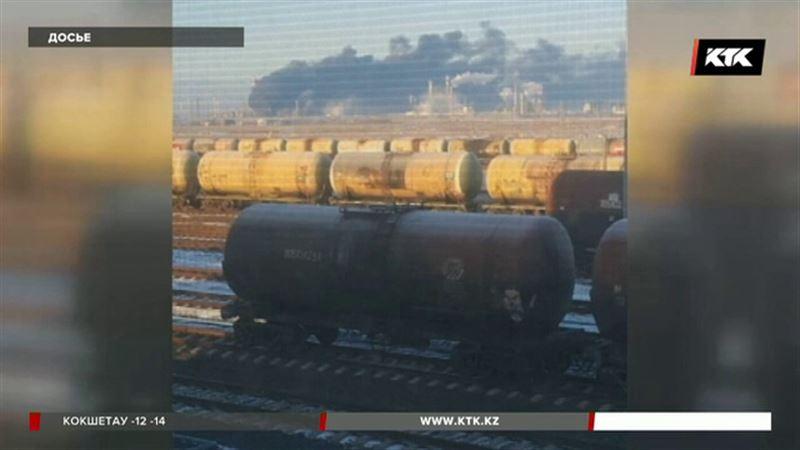Атырауский  нефтеперерабатывающий завод оштрафовали