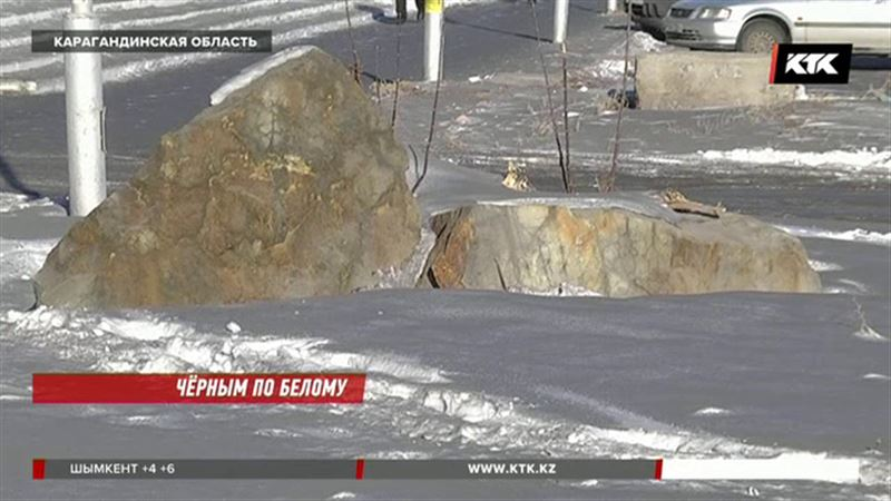 В Темиртау дети не гуляют – снег почернел