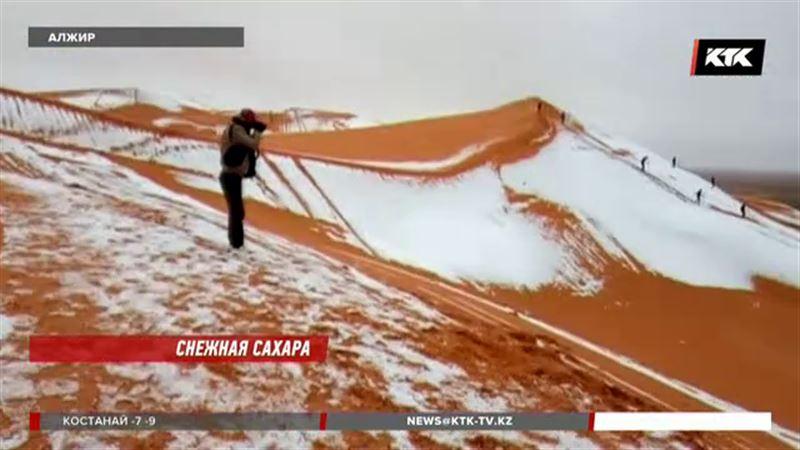 Сахара под снежными сугробами