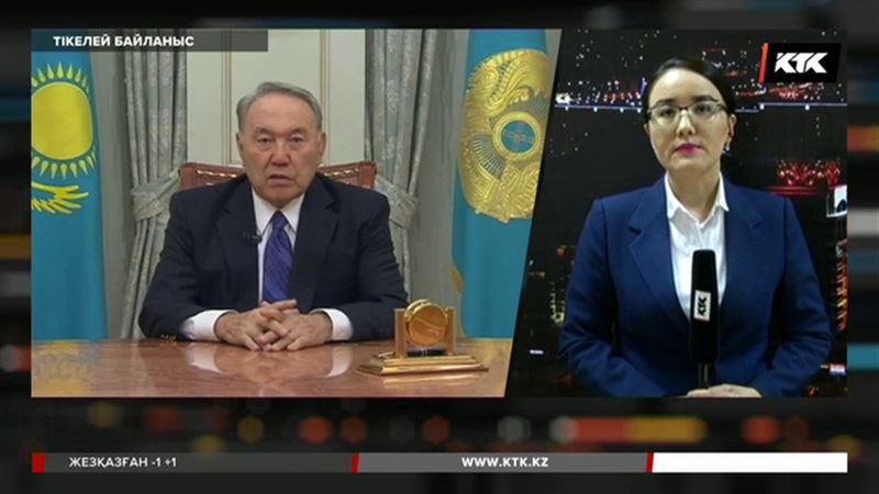 Назарбаев зейнетақы мен мұғалімдердің жалақысы өсетінін айтты