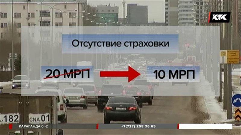 Штрафы для водителей уменьшились не намного – МРП растет