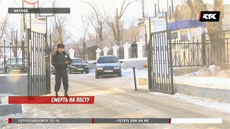 Актюбинский охранник застрелился накануне своего дня рождения