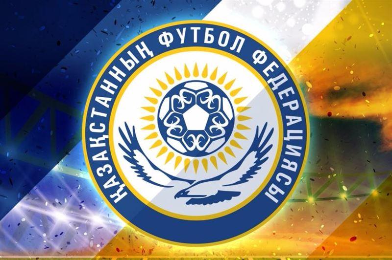 Қазақстан футбол федерациясының президенті жұмыстан кетпек