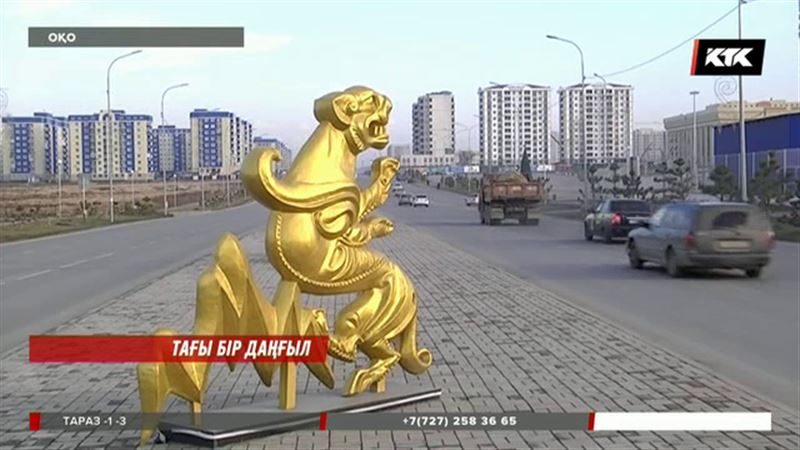 Шымкентте де Назарбаев даңғылы пайда болуы мүмкін