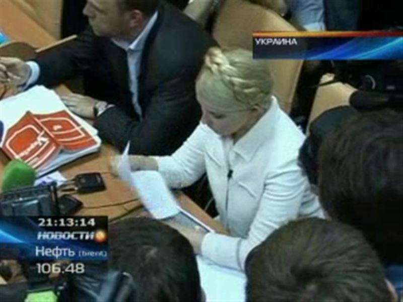 В Киеве начался суд над Юлией Тимошенко