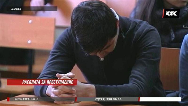 Подписан закон «О Фонде компенсации вреда потерпевшим»