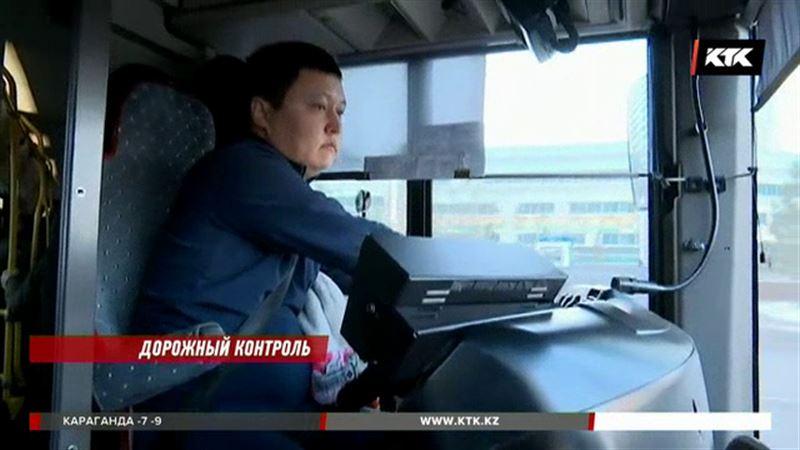За отключение нагрудных видеорегистраторов наказали полицейских Алматы