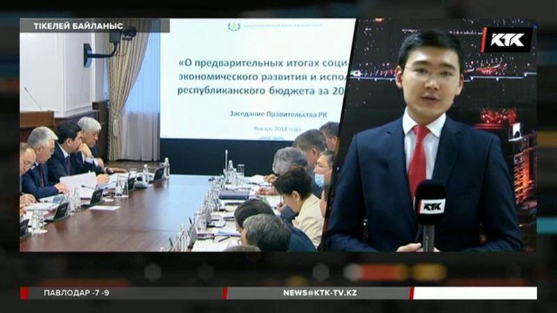 Еңбек министрі Назарбаевтың сынына жауап берді