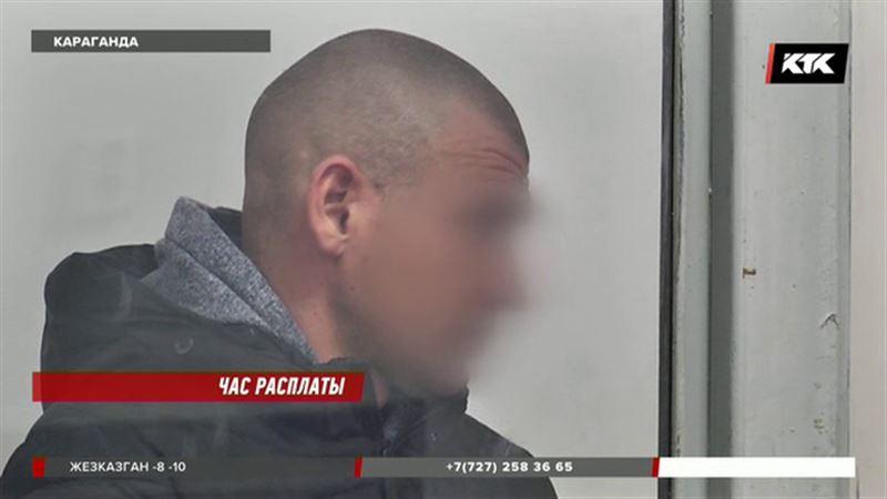 Начался суд над карагандинцем, до смерти забившем таксистку